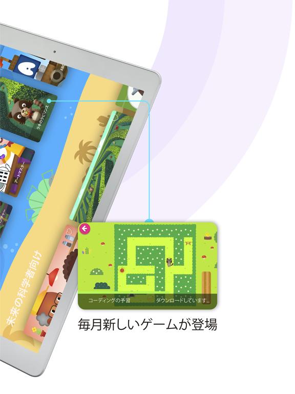 Papumba:2歳〜7歳児用ゲームのおすすめ画像2