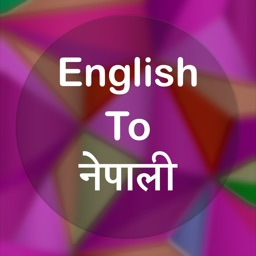 English To Nepali Translator:)