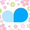 アオイゼミ - 中学生・高校生向けの勉強アプリ