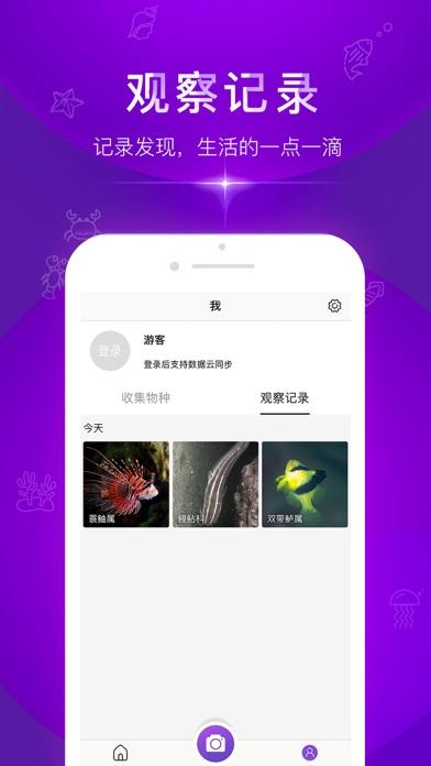 https://is2-ssl.mzstatic.com/image/thumb/Purple113/v4/f2/03/cd/f203cd03-fc43-06db-0644-0ffcbc98d2e6/pr_source.jpg/392x696bb.jpg