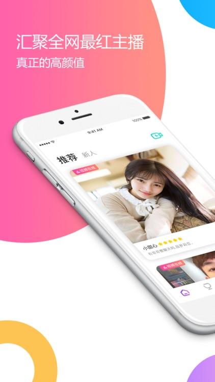 Hola – 视频聊天,交友与约会