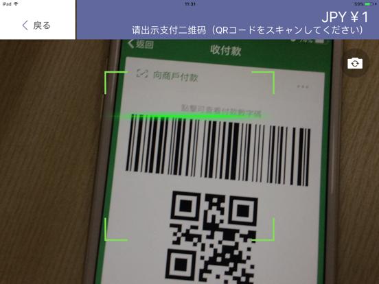 https://is2-ssl.mzstatic.com/image/thumb/Purple113/v4/f2/19/c8/f219c883-cead-5fb7-c123-1c1939f2cdcc/mzl.hclqhcyi.png/552x414bb.png