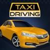 シティタクシードライバーシミュレーター 3D