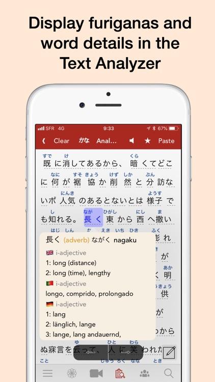 Yomiwa Japanese Dictionary screenshot-3