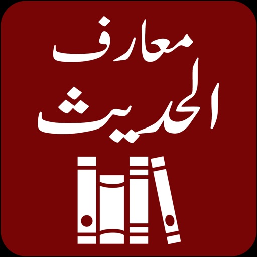 Maarif ul Hadith | M.Naumani