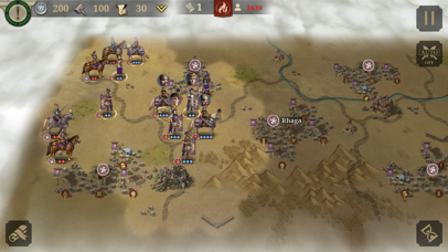 Great Conqueror: Rome screenshot 6