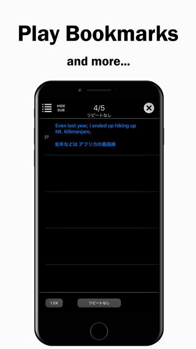 リスニングドリル:英語勉強 英語 リスニング 学習 アプリのおすすめ画像10