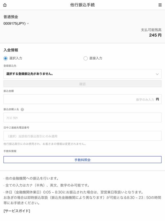 https://is2-ssl.mzstatic.com/image/thumb/Purple113/v4/f3/82/b0/f382b0e4-49c3-a014-c61c-65ac6e8a87cd/pr_source.jpg/576x768bb.jpg