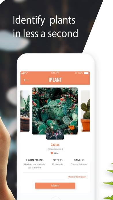 PlantDetect - Plant Identifierのスクリーンショット