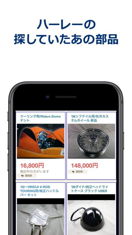 カエルナラ - 中古車の個人売買および個人間交換を支援 screenshot-3