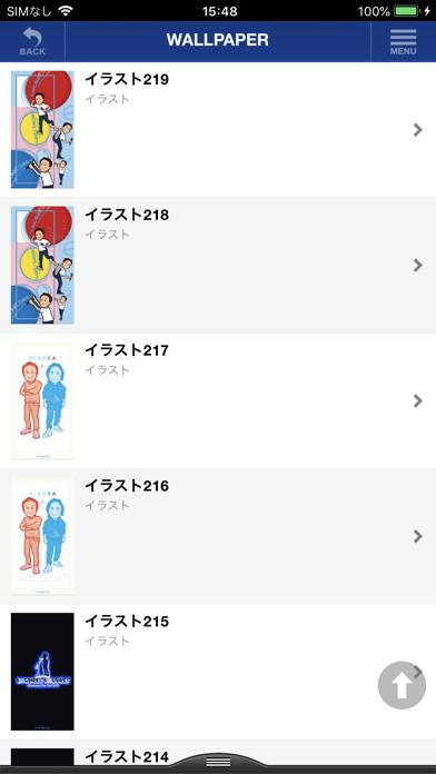小田和正 mobile - 窓用