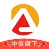 阿拉丁金服—中信旗下供应链金融科技平台