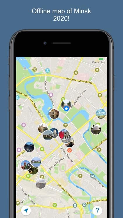 Minsk 2020 — offline map