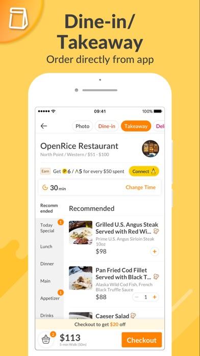 OpenRice ScreenShot2