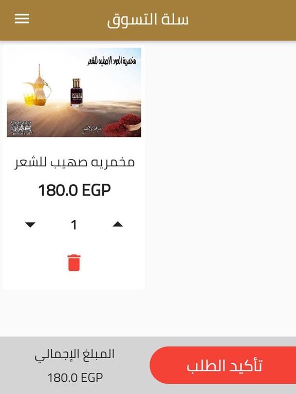 Screenshot 15 of 16