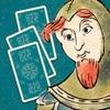 Tarot of Musterberg Stickers