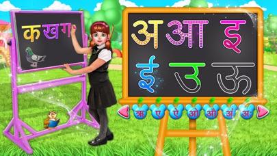 Hindi Alphabets Learning screenshot one