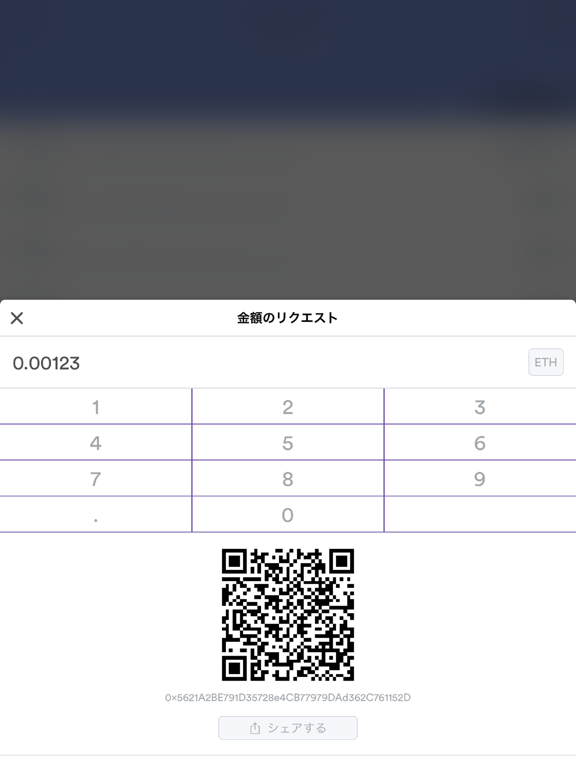 https://is2-ssl.mzstatic.com/image/thumb/Purple113/v4/f5/5b/56/f55b5644-6dd2-07a2-d0cf-33c4b00faf91/mzl.nnkostct.png/576x768bb.png