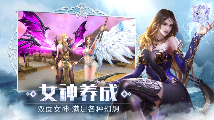 女神之泪 screenshot-1