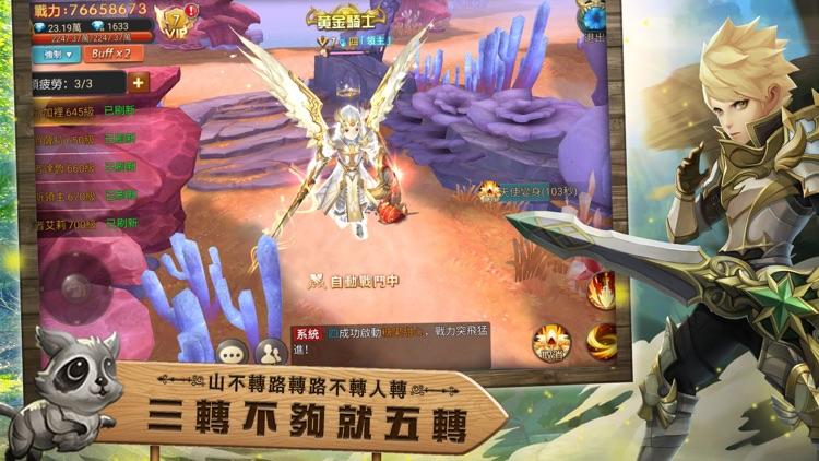 森之起源 screenshot-3