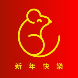 Chinese New Year Sticker 中国新年