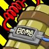 爆弾ストッパー