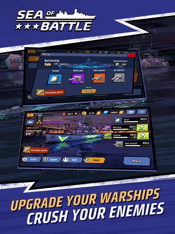 Fleet Battle PvP screenshot 10