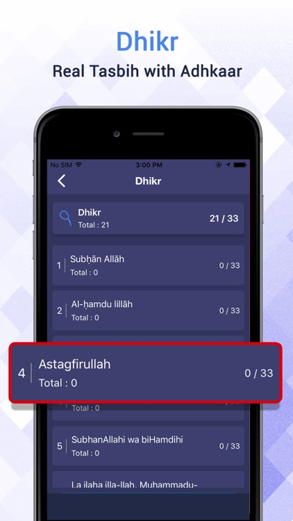Al Muslim - Islamic Companion screenshot-5
