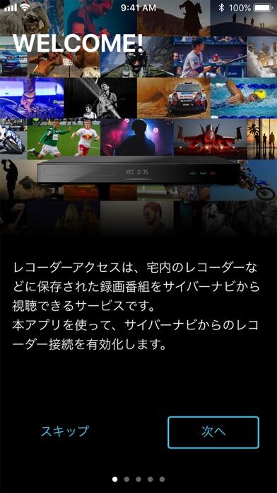 DiXiM Play for carrozzeriaのおすすめ画像5