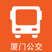 厦门公交-简单实用
