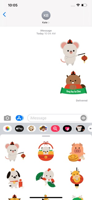 Chinese New Year Stickers On The App Store