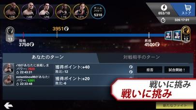EA SPORTS™ UFC®のおすすめ画像2