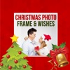 Christmas Wishes Cards & Frame