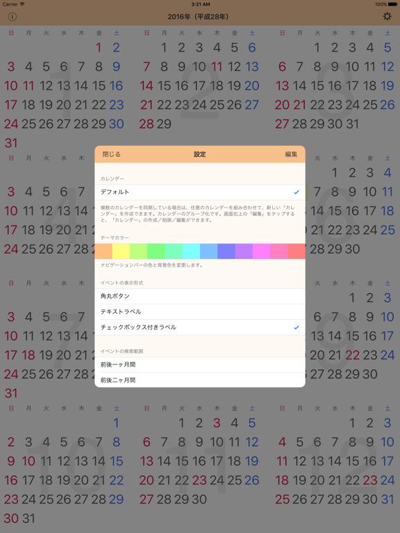 https://is2-ssl.mzstatic.com/image/thumb/Purple113/v4/f6/fd/dc/f6fddc57-0ac4-25f5-4d11-8b980f969afe/pr_source.png/576x768bb.png