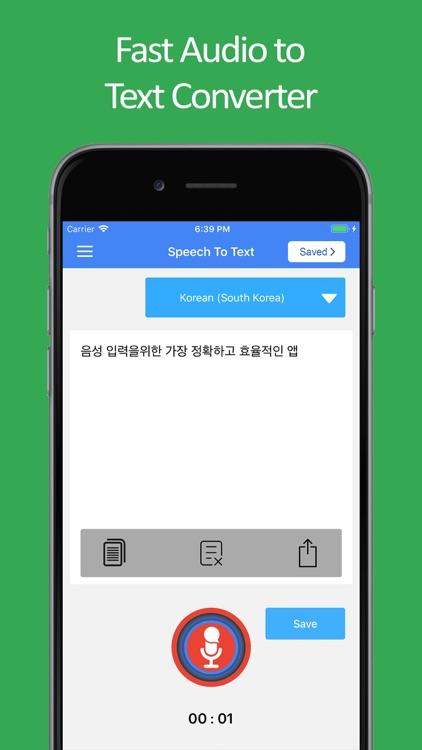 Speech to Text : Speak Notes screenshot-6
