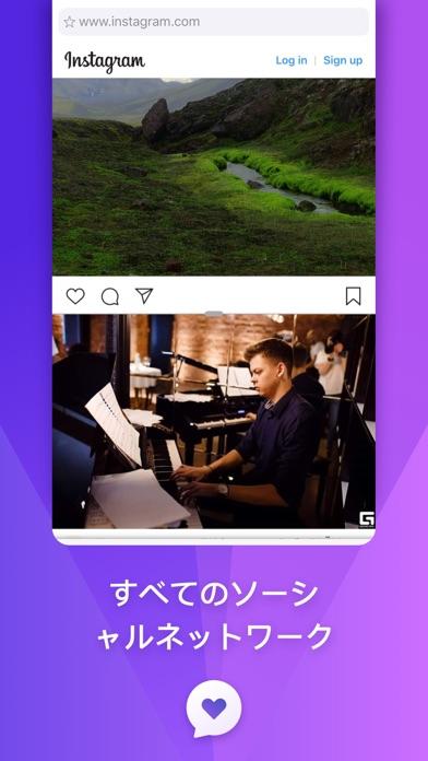 https://is2-ssl.mzstatic.com/image/thumb/Purple113/v4/f7/31/61/f73161fb-ed89-81d2-6c83-926ff162b21b/pr_source.jpg/392x696bb.jpg