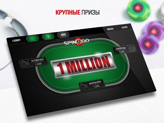 Скачать PokerStars Сочи: Онлайн покер