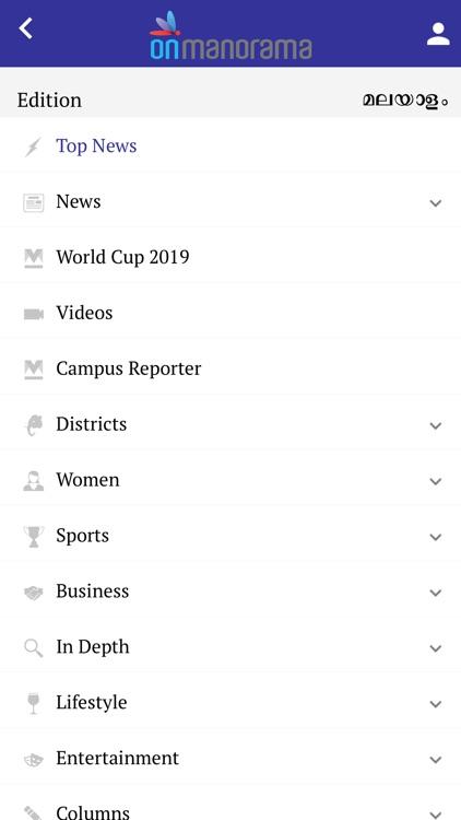 Malayala Manorama News App screenshot-6