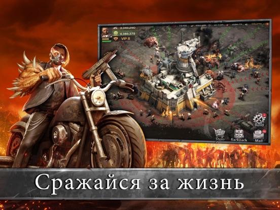 State of Survival: зомби война для iPad