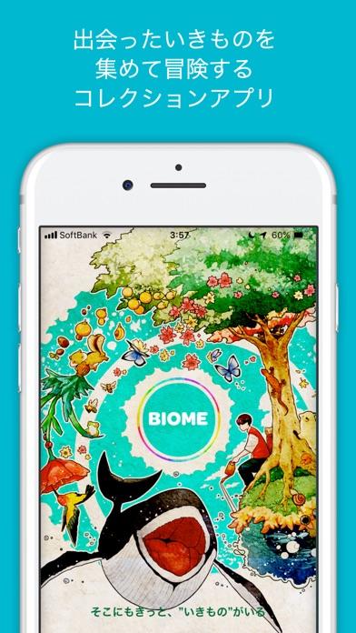 Biome(バイオーム) screenshot #1