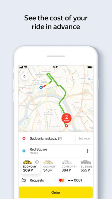 download Yandex.Taxi indir ücretsiz - windows 8 , 7 veya 10 and Mac Download now