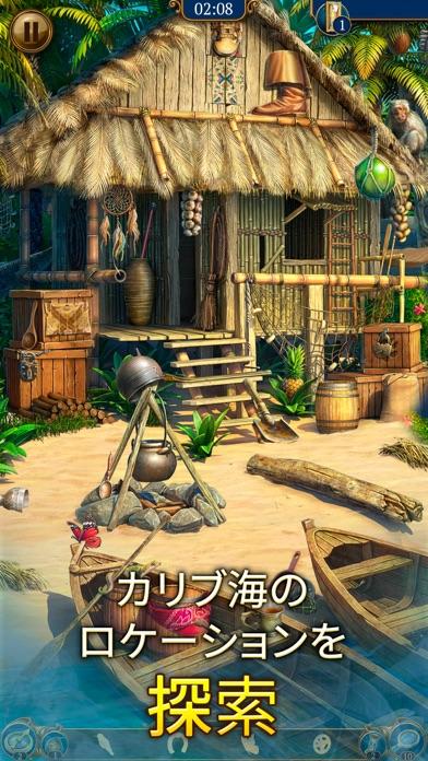 The Hidden Treasures:宝探し&マッチ3のおすすめ画像2