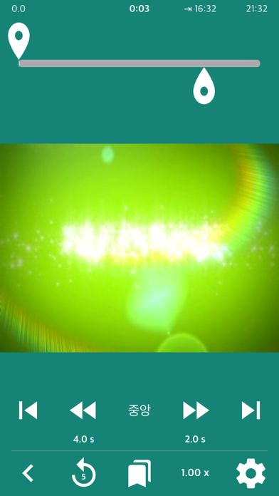 Offle - MP3 & MP4 Repeat Play screenshot one