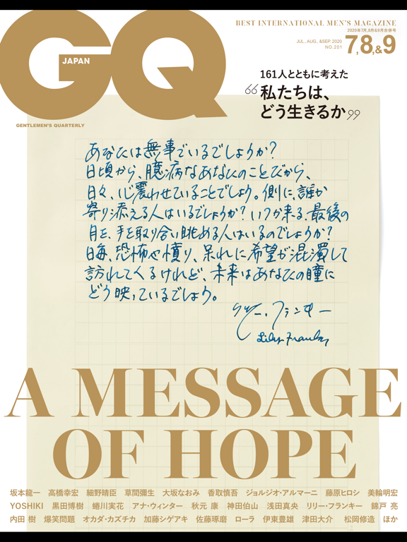 GQ JAPAN Specialのおすすめ画像1