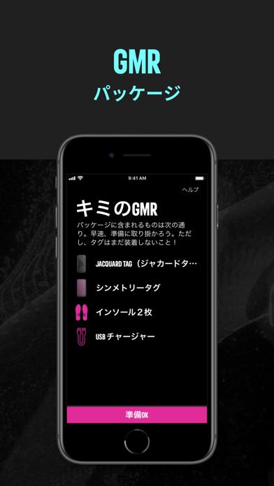 adidas GMRのおすすめ画像3