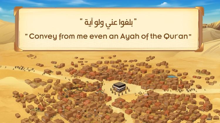 The Seerah of Prophet Muhammad by AlphaApps FZ LLC