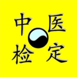 ZhongYiJianDing