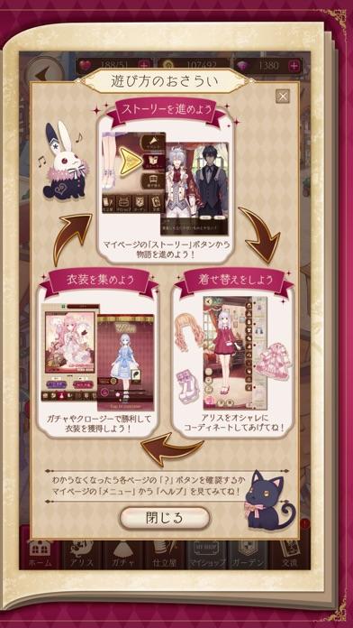 Alice Closetのおすすめ画像7
