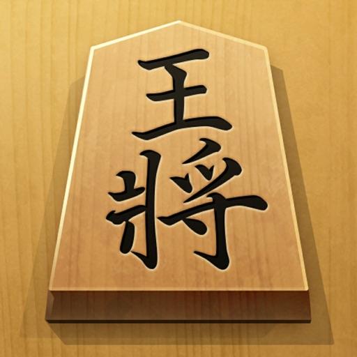Classic Shogi Game