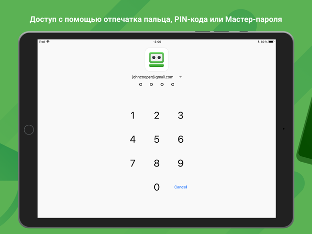 ‎Менеджер Паролей RoboForm Screenshot